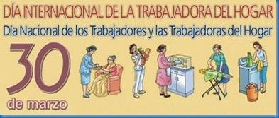 Comunicado del colectivo de empleadas dom sticas de los for Formulario trabajadores del hogar
