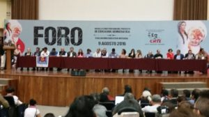 foro_educativo ago 2016  CDMX