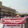Llama AED CNTE Chiapas, a la organización y la movilización, ante la embestida del Estado